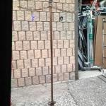 Slanted T rack with hangers stop balls